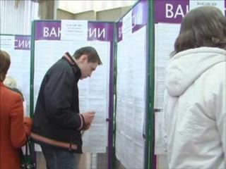 Центры занятости Иваново