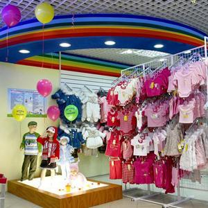Детские магазины Иваново