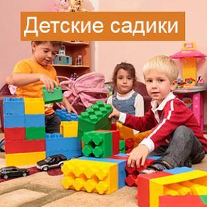Детские сады Иваново