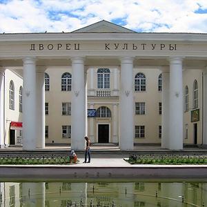 Дворцы и дома культуры Иваново