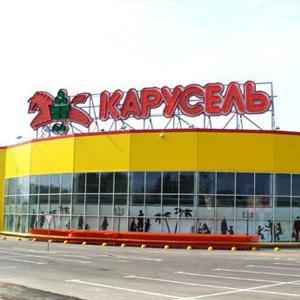 Гипермаркеты Иваново