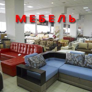 Магазины мебели Иваново