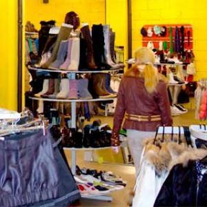 Магазины одежды и обуви Иваново