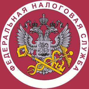 Налоговые инспекции, службы Иваново