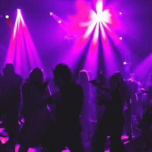 Ночные клубы Иваново