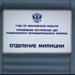 Отделения полиции Иваново