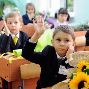 Школы Иваново