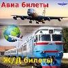 Авиа- и ж/д билеты в Иваново