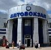 Автовокзалы в Иваново