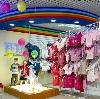 Детские магазины в Иваново