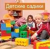 Детские сады в Иваново