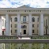Дворцы и дома культуры в Иваново