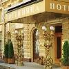 Гостиницы в Иваново
