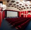 Кинотеатры в Иваново