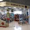 Книжные магазины в Иваново