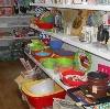 Магазины хозтоваров в Иваново