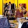 Магазины одежды и обуви в Иваново
