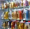 Парфюмерные магазины в Иваново