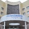 Поликлиники в Иваново