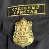 Судебные приставы в Иваново
