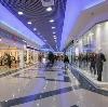 Торговые центры в Иваново