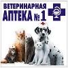 Ветеринарные аптеки в Иваново