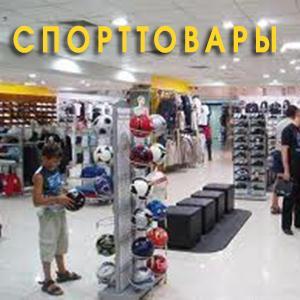 Спортивные магазины Иваново