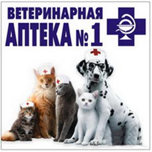 Ветеринарные аптеки Иваново