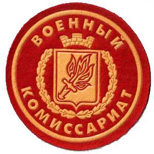 Военкоматы, комиссариаты Иваново